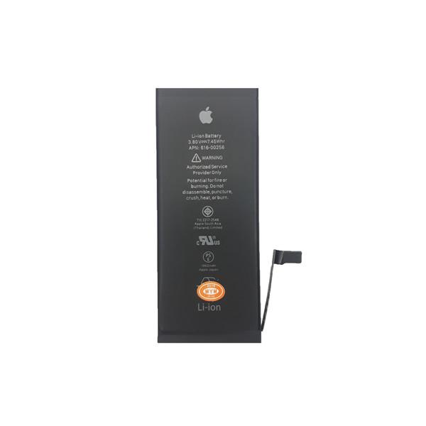 باتری موبایل مدل APN 616-00256 ظرفیت 1960 میلی آمپر ساعت مناسب برای گوشی موبایل اپل Iphone 7