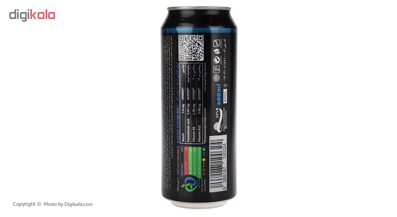 نوشیدنی انرژی زا لمسر حجم 500 میلی لیتر