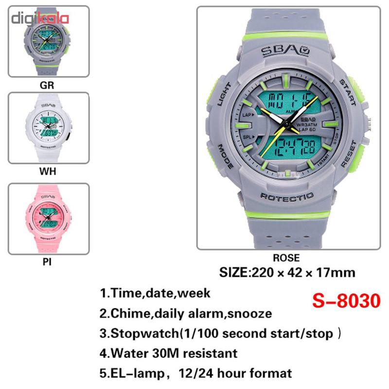 ساعت مچی عقربه ای دخترانه اِسباُ مدل 8030GR