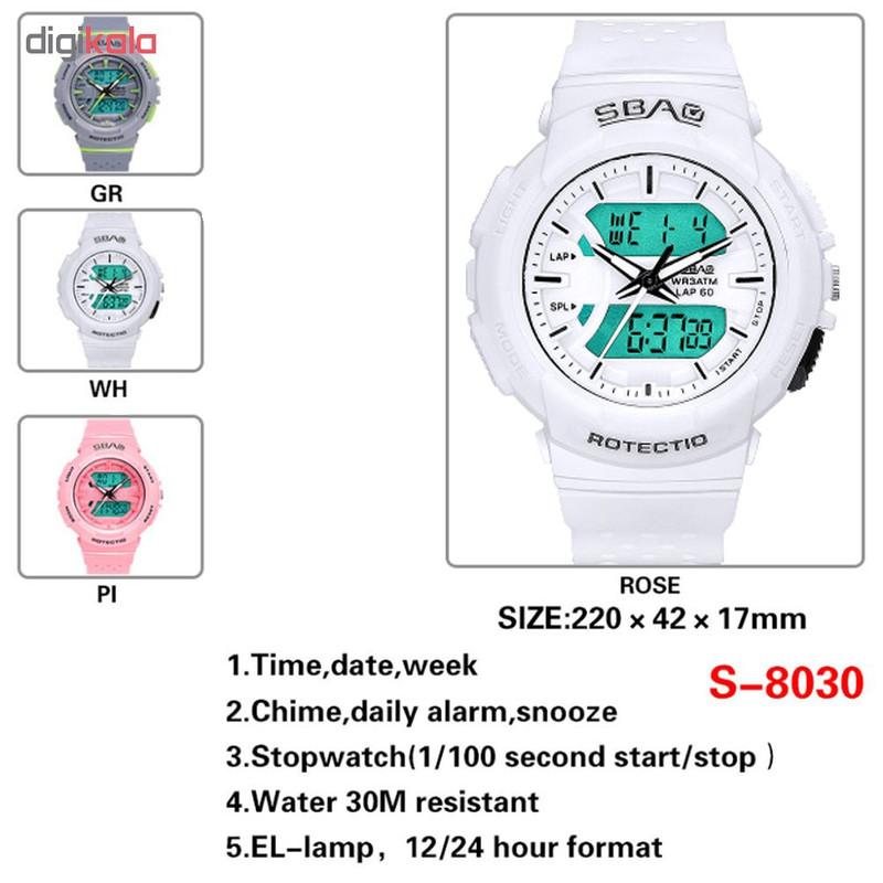 ساعت مچی عقربه ای دخترانه اِسباُ مدل 8030W