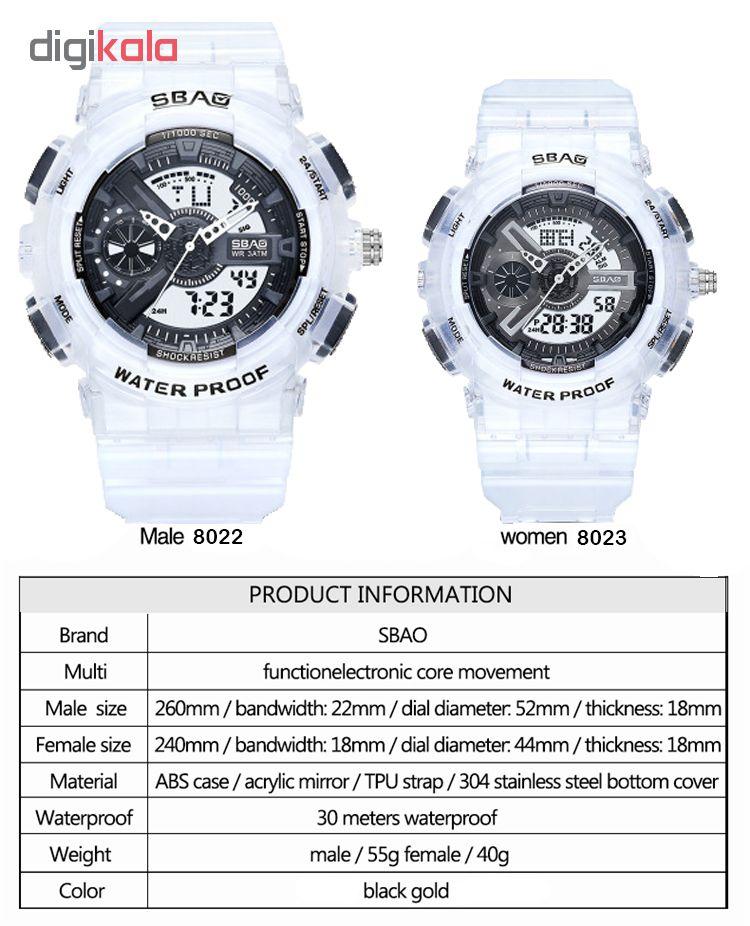 ساعت مچی عقربه ای مردانه اِسباُ مدل 8022W