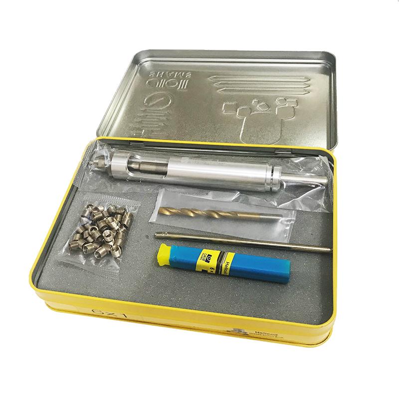 مجموعه 5 عددی ابزار بوش فنر هلی کویل شمس مدل KSH06