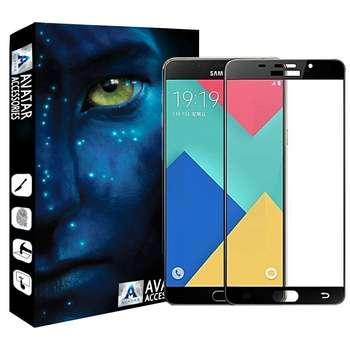 محافظ صفحه نمایش آواتار مدل SN5 مناسب برای گوشی موبایل سامسونگ Galaxy Note 5