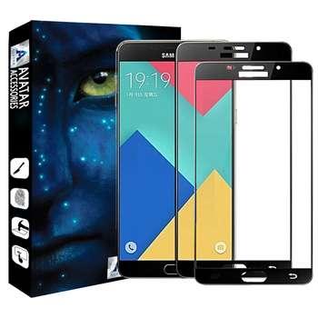 محافظ صفحه نمایش آواتار مدل SC7-2 مناسب برای گوشی موبایل سامسونگ Galaxy C7 بسته دو عددی