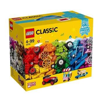 لگو سری Classic کد 10715