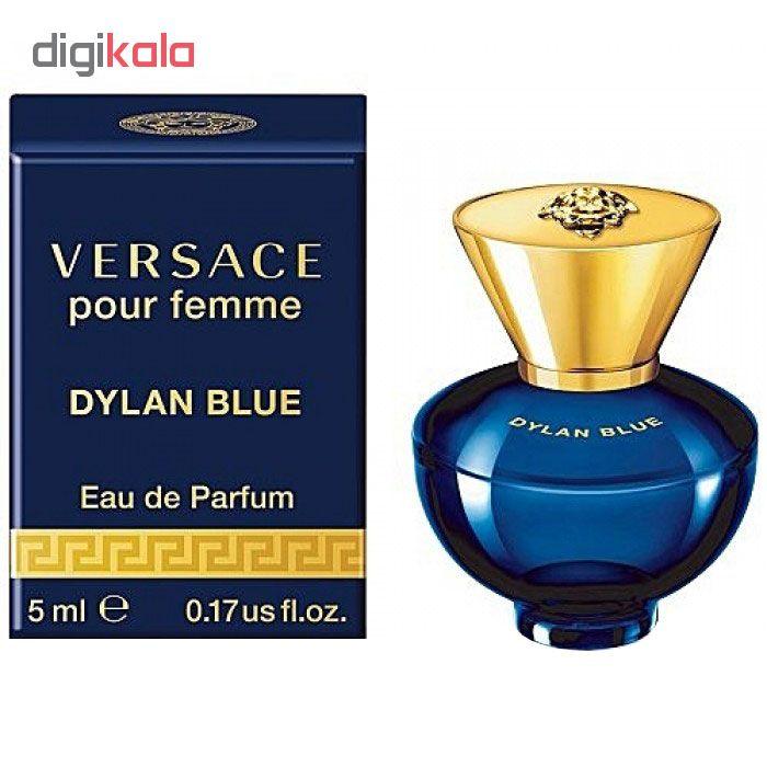 عطر جیبی زنانه ورساچه مدل Dylan Blue حجم 5 میلی لیتر