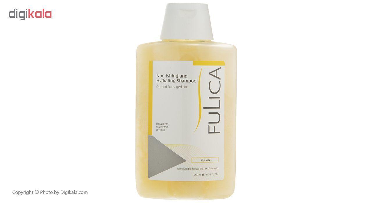 شامپو فولیکا مخصوص موهای خشک و آسیب دیده حجم 200 میلی لیتر main 1 1