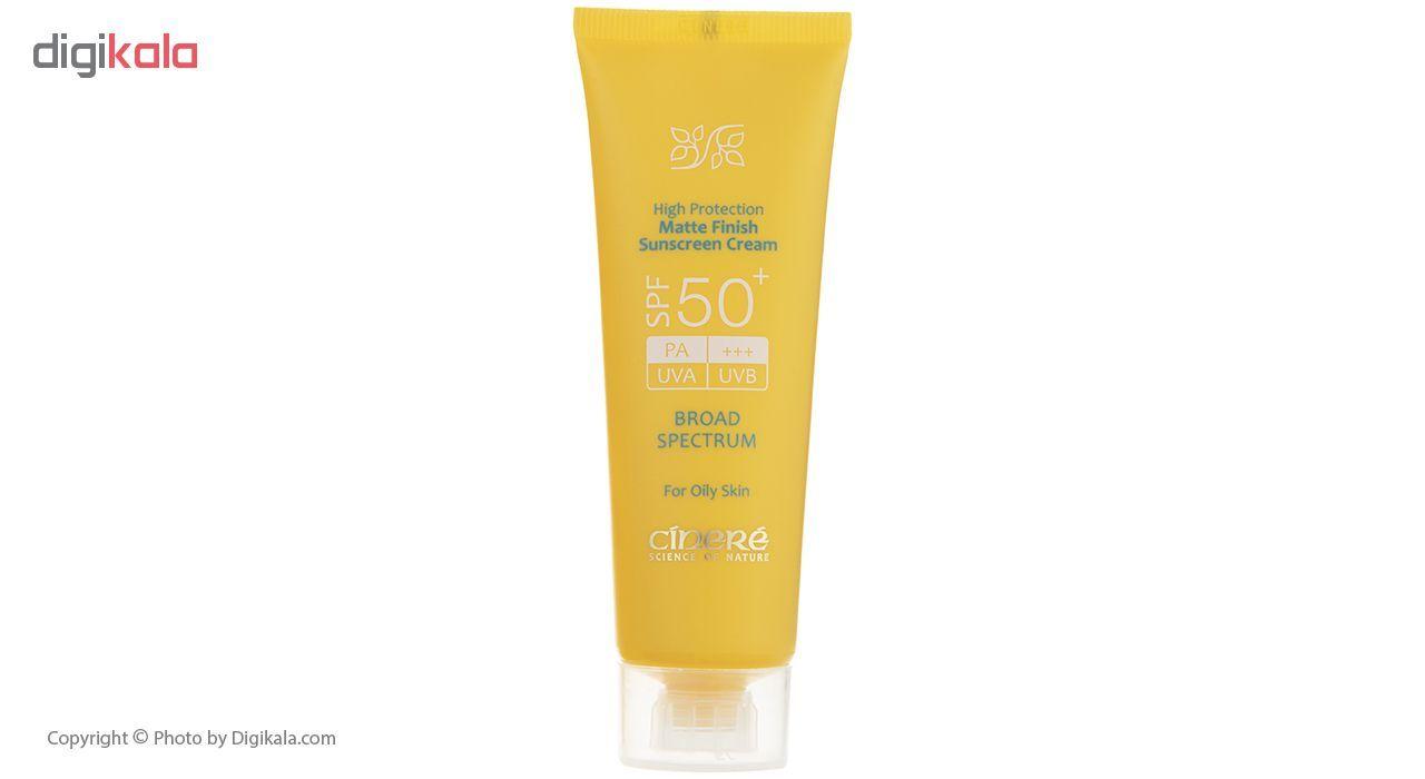 کرم ضد آفتاب سینره SPF50 حجم 50 میلی لیتر main 1 6