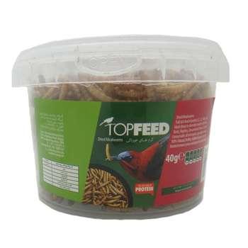 غذای پرنده تاپ فید مدل Meal Worm وزن 0.04 کیلوگرم