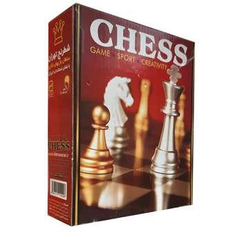 بازی فکری شطرنج تهران کد 130911