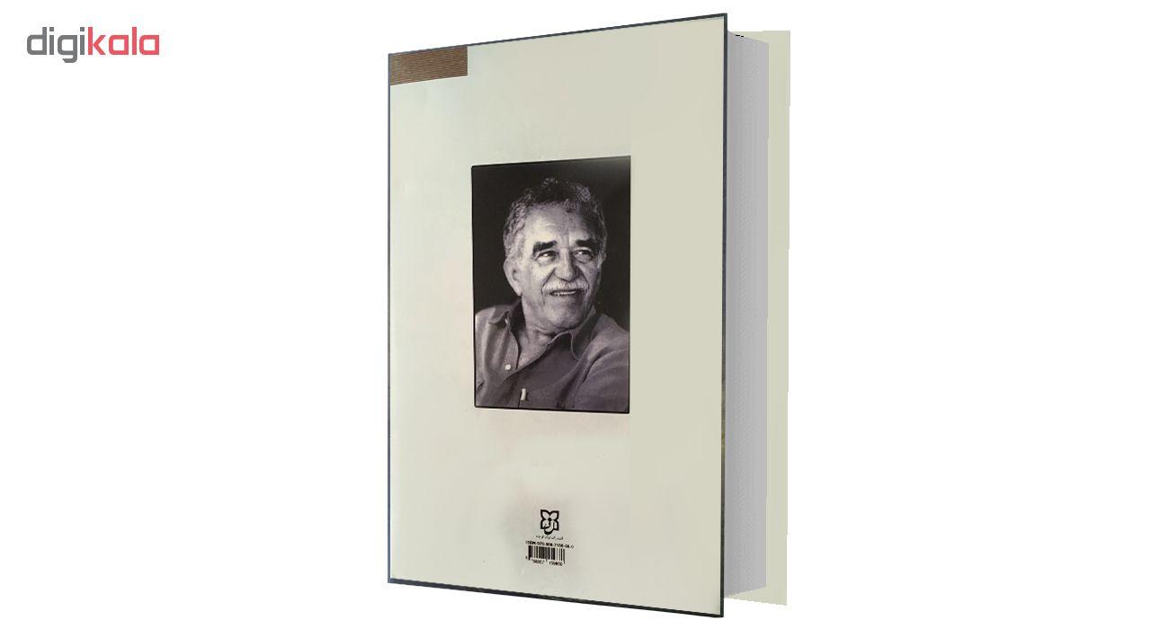 کتاب عشق سال های وبا اثر گابریل گارسیا مارگز انتشارات نیک فرجام main 1 2