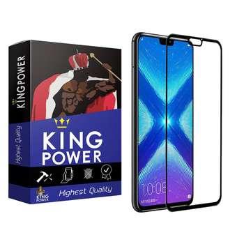 محافظ صفحه نمایش کینگ پاور مدل kp مناسب برای گوشی موبایل آنر 8X
