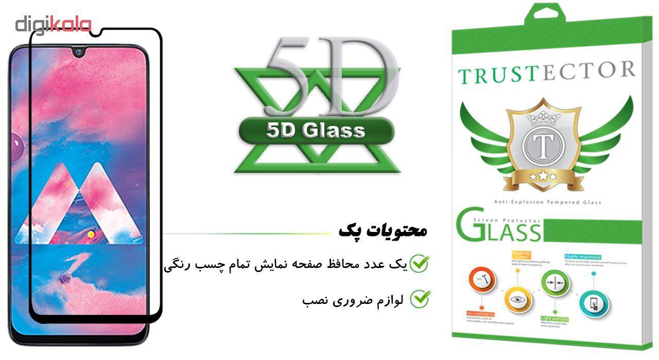 محافظ صفحه نمایش تراستکتور مدل GSS مناسب برای گوشی موبایل سامسونگ Galaxy A30 main 1 1
