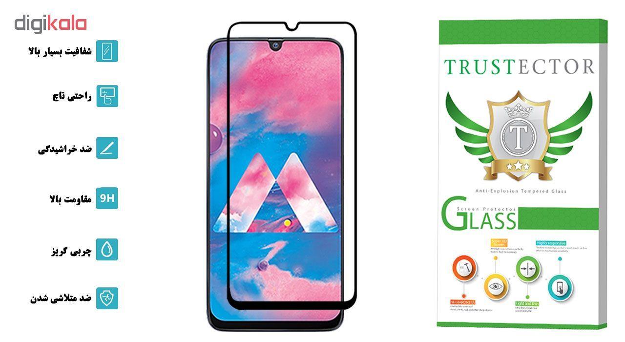 محافظ صفحه نمایش تراستکتور مدل GSS مناسب برای گوشی موبایل سامسونگ Galaxy A30 main 1 2