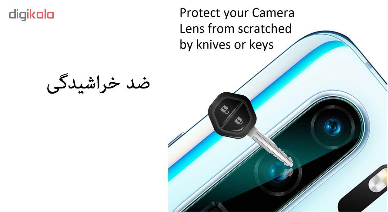 محافظ لنز دوربین تراستکتور مدل CLP مناسب برای گوشی موبایل هوآوی P30 Pro              ( قیمت و خرید)