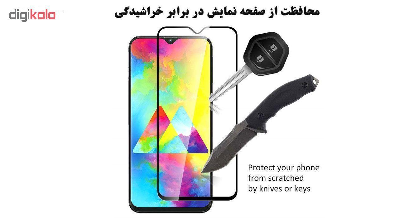 محافظ صفحه نمایش تراستکتور مدل GSS مناسب برای گوشی موبایل سامسونگ Galaxy A50 main 1 4