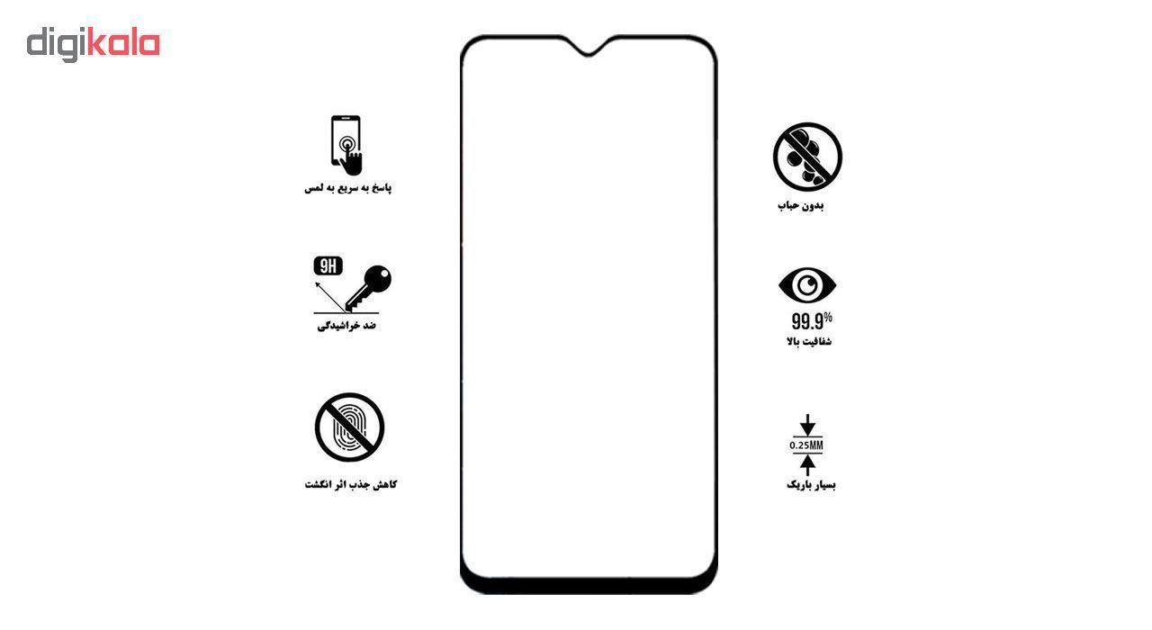 محافظ صفحه نمایش تراستکتور مدل GSS مناسب برای گوشی موبایل سامسونگ Galaxy A50 main 1 7