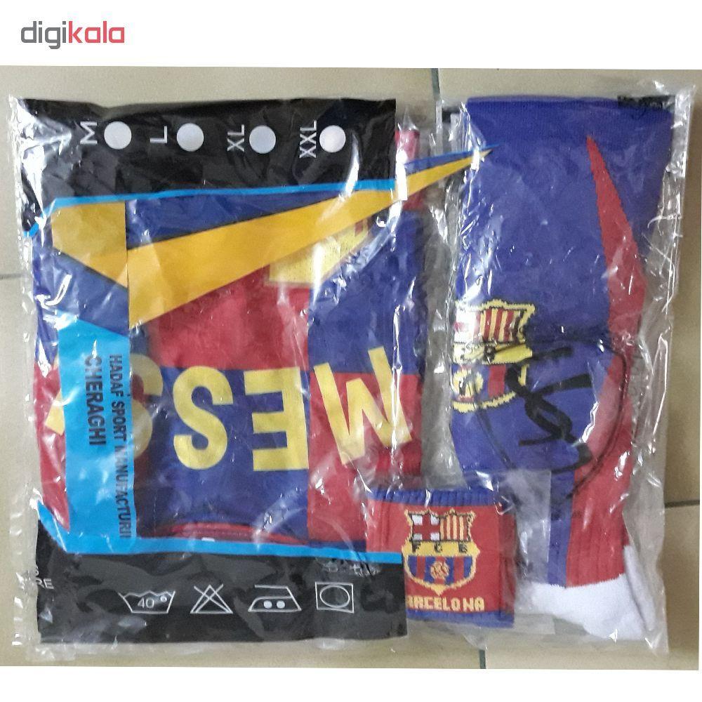 ست لباس ورزشی پسرانه طرح بارسلونا کد 2019