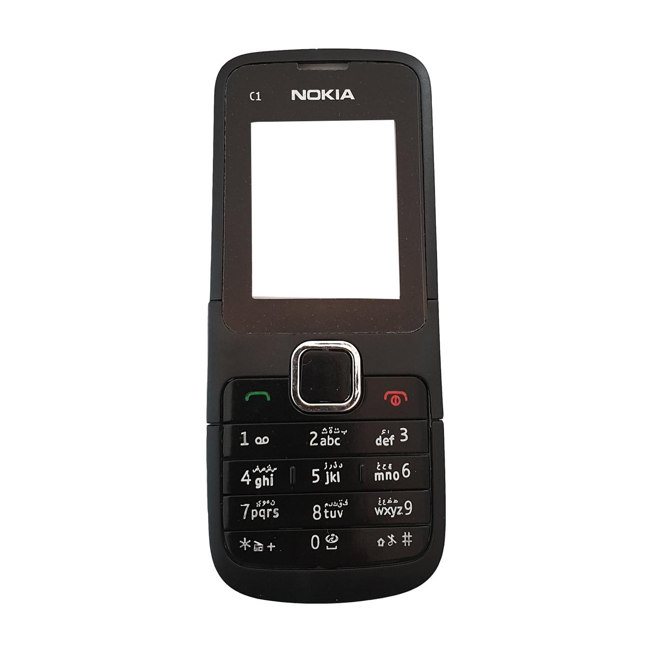 شاسی گوشی موبایل مدل GN-07 مناسب برای گوشی موبایل نوکیا C1-01              ( قیمت و خرید)