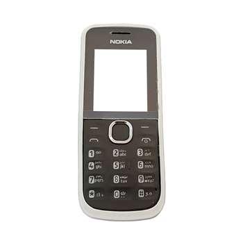 شاسی گوشی موبایل مدل GN-04 مناسب برای گوشی موبایل نوکیا 112