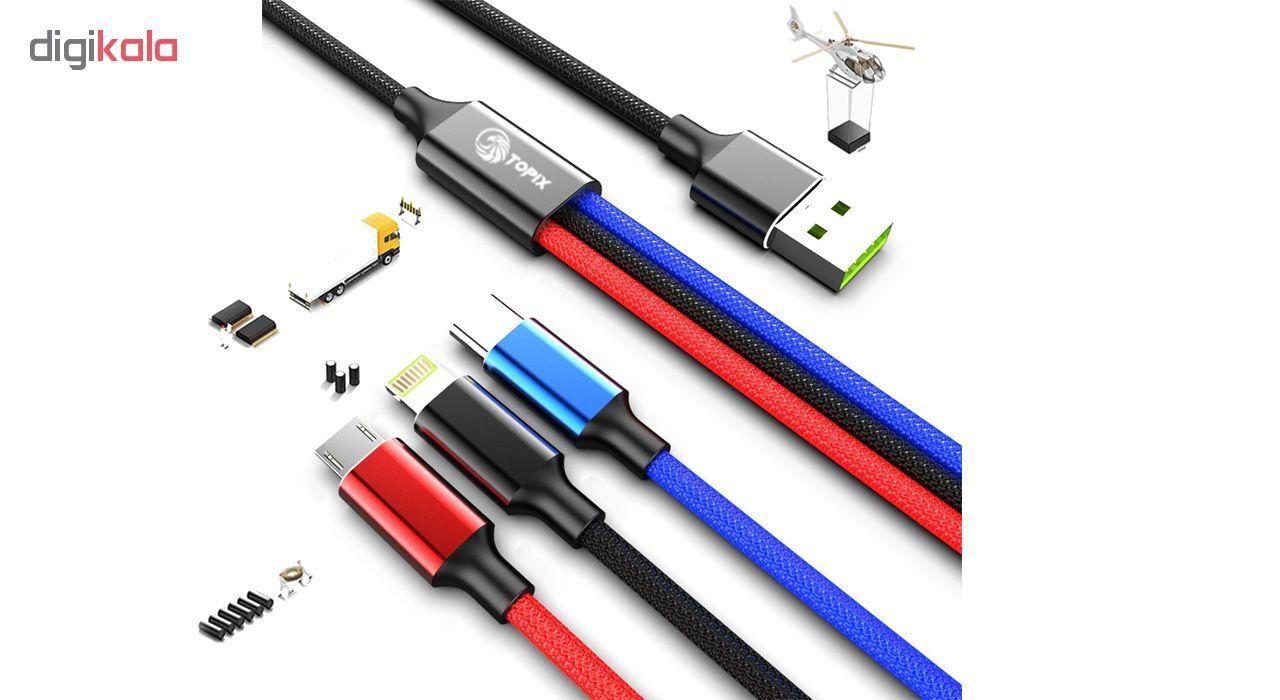 کابل تبدیل USB به لایتنینگ/USB-C/microUSB تاپیکس مدل TS-03 طول 1.2 متر main 1 1