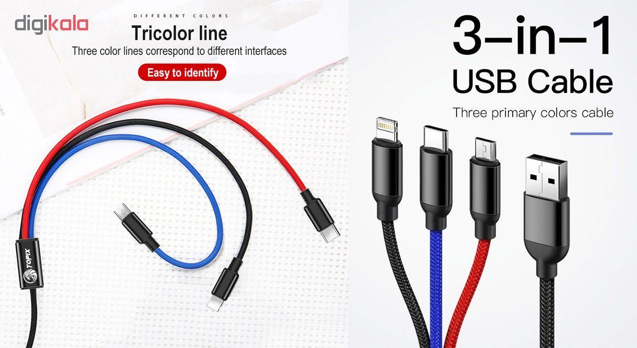 کابل تبدیل USB به لایتنینگ/USB-C/microUSB تاپیکس مدل TS-03 طول 1.2 متر main 1 4