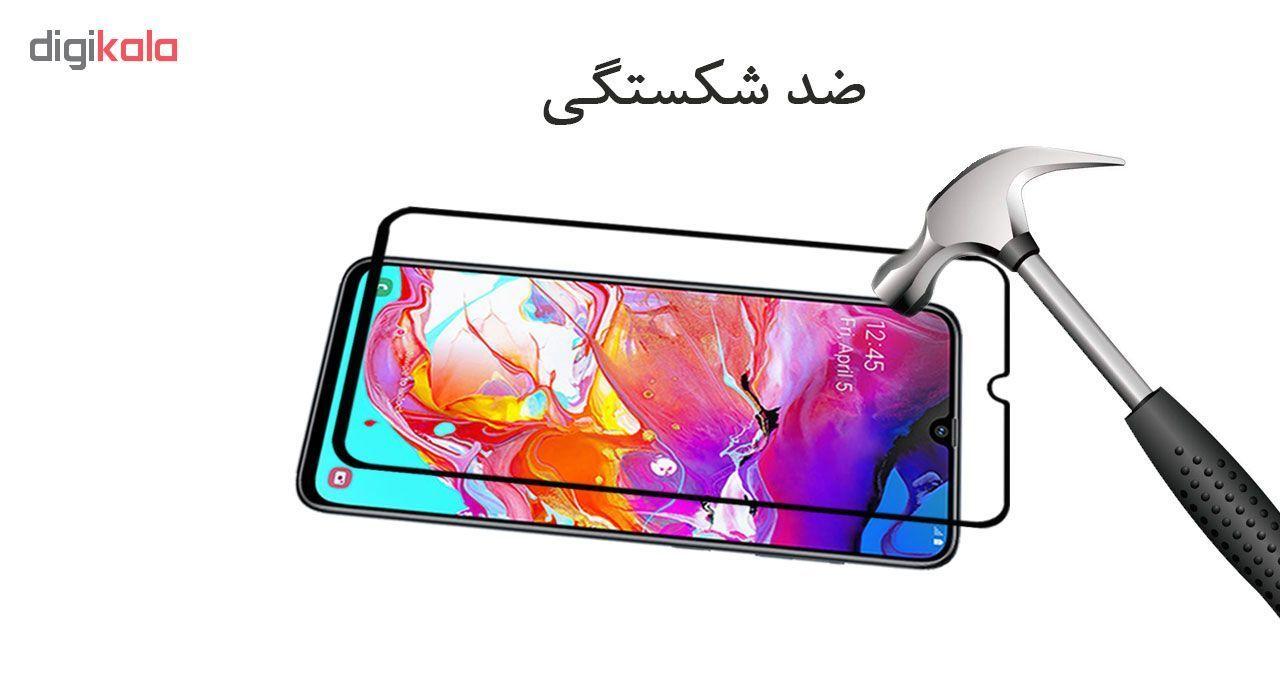 محافظ صفحه نمایش تراستکتور مدل GSS مناسب برای گوشی موبایل سامسونگ Galaxy A70 main 1 4
