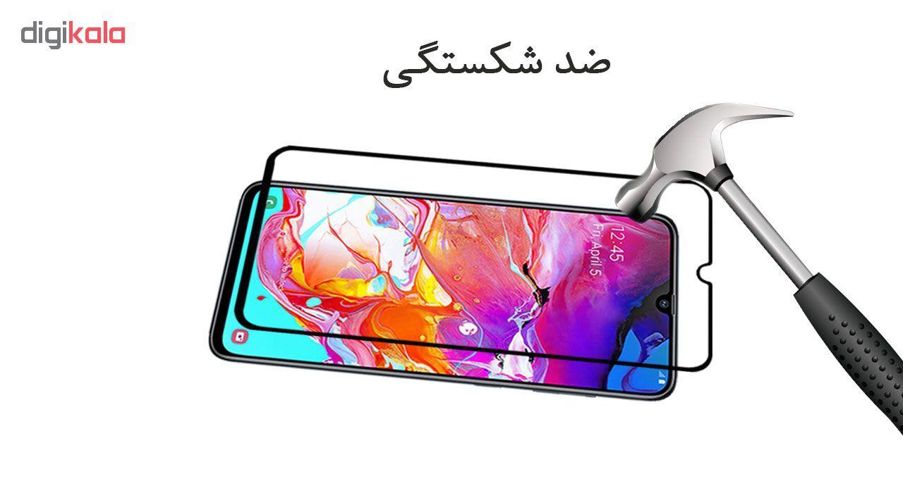 محافظ صفحه نمایش تراستکتور مدل GSS مناسب برای گوشی موبایل سامسونگ Galaxy A70 بسته 5 عددی main 1 4