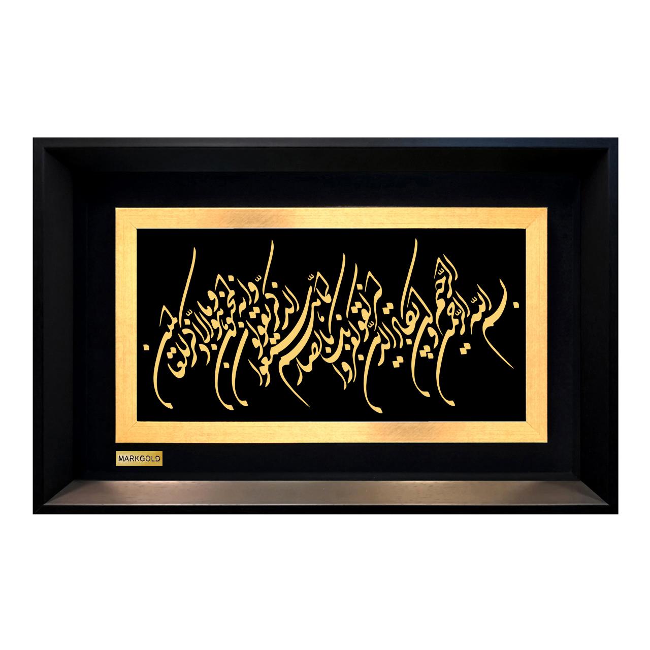 Photo of تابلو طلا کوب مارک گلد طرح وان یکاد