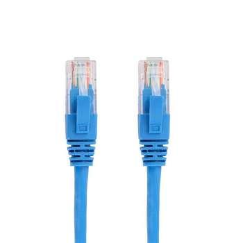 کابل شبکه CAT5 مدل K15 طول 1 متر