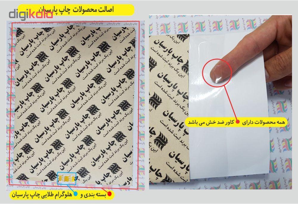 برچسب چاپ پارسیان طرح دستمال را در سطل زباله مخصوص توالت بیاندازید بسته 2 عددی