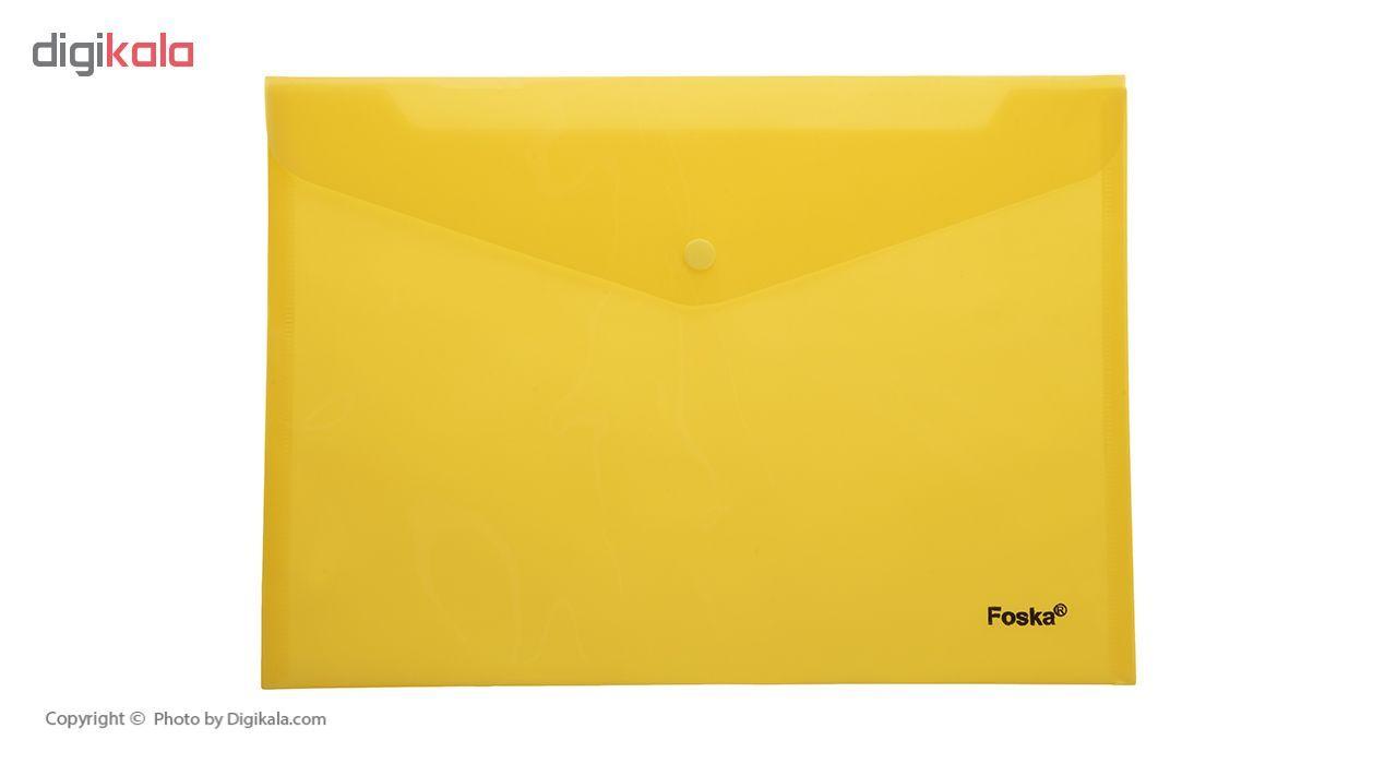 پوشه دکمه دار فوسکا سایز A4 بسته 10 عددی main 1 10