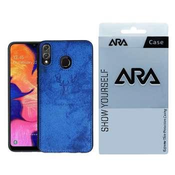 کاور آرا مدل DE-A مناسب برای گوشی موبایل آنر 8x