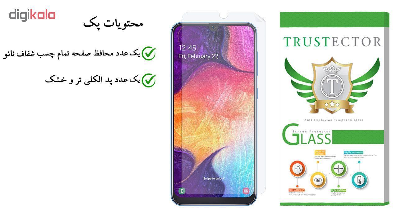 محافظ صفحه نمایش تراستکتور مدل GNF مناسب برای گوشی موبایل سامسونگ Galaxy A50 main 1 1