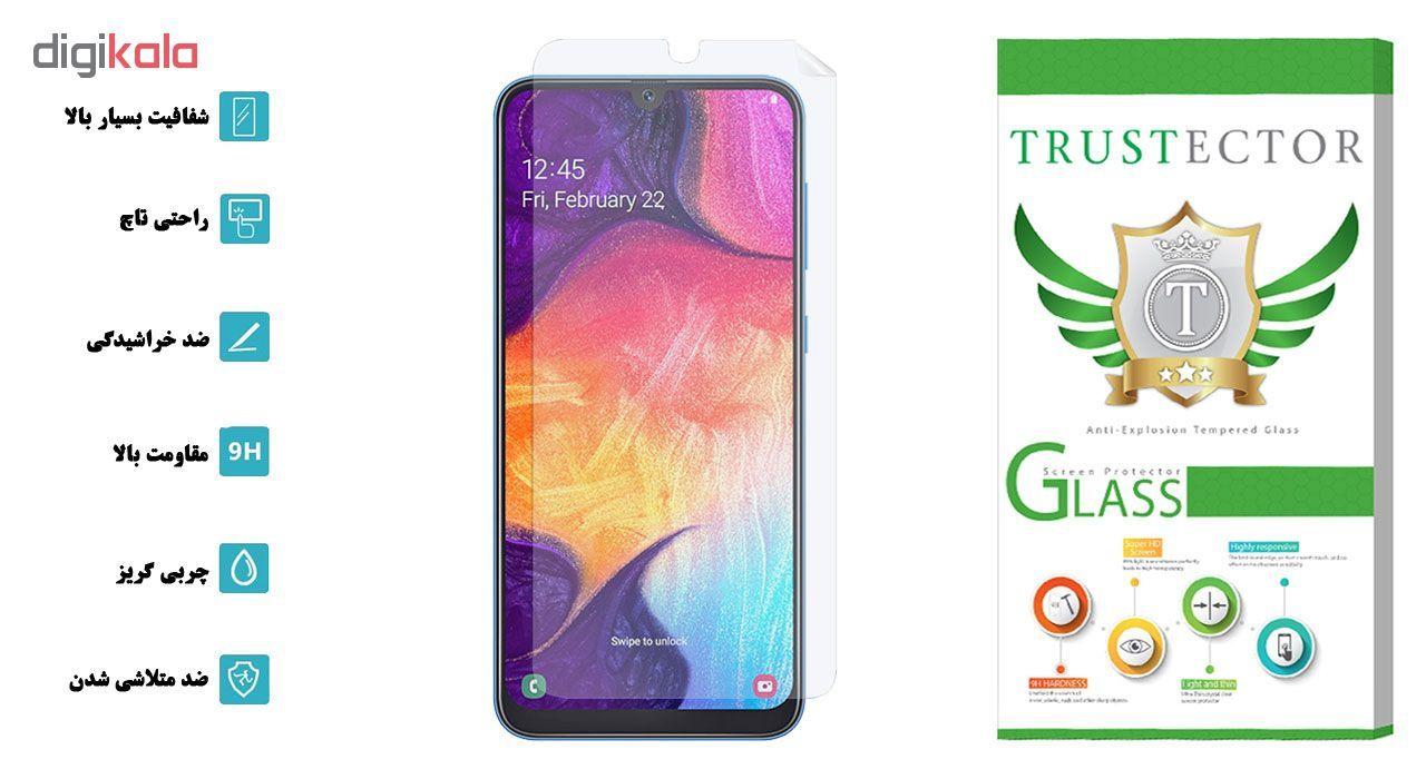 محافظ صفحه نمایش تراستکتور مدل GNF مناسب برای گوشی موبایل سامسونگ Galaxy A50 main 1 2