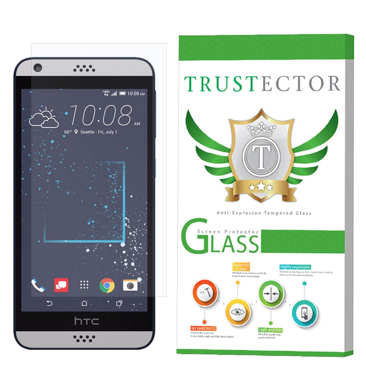 محافظ صفحه نمایش تراستکتور مدل GLS مناسب برای گوشی موبایل اچ تی سی Desire 530