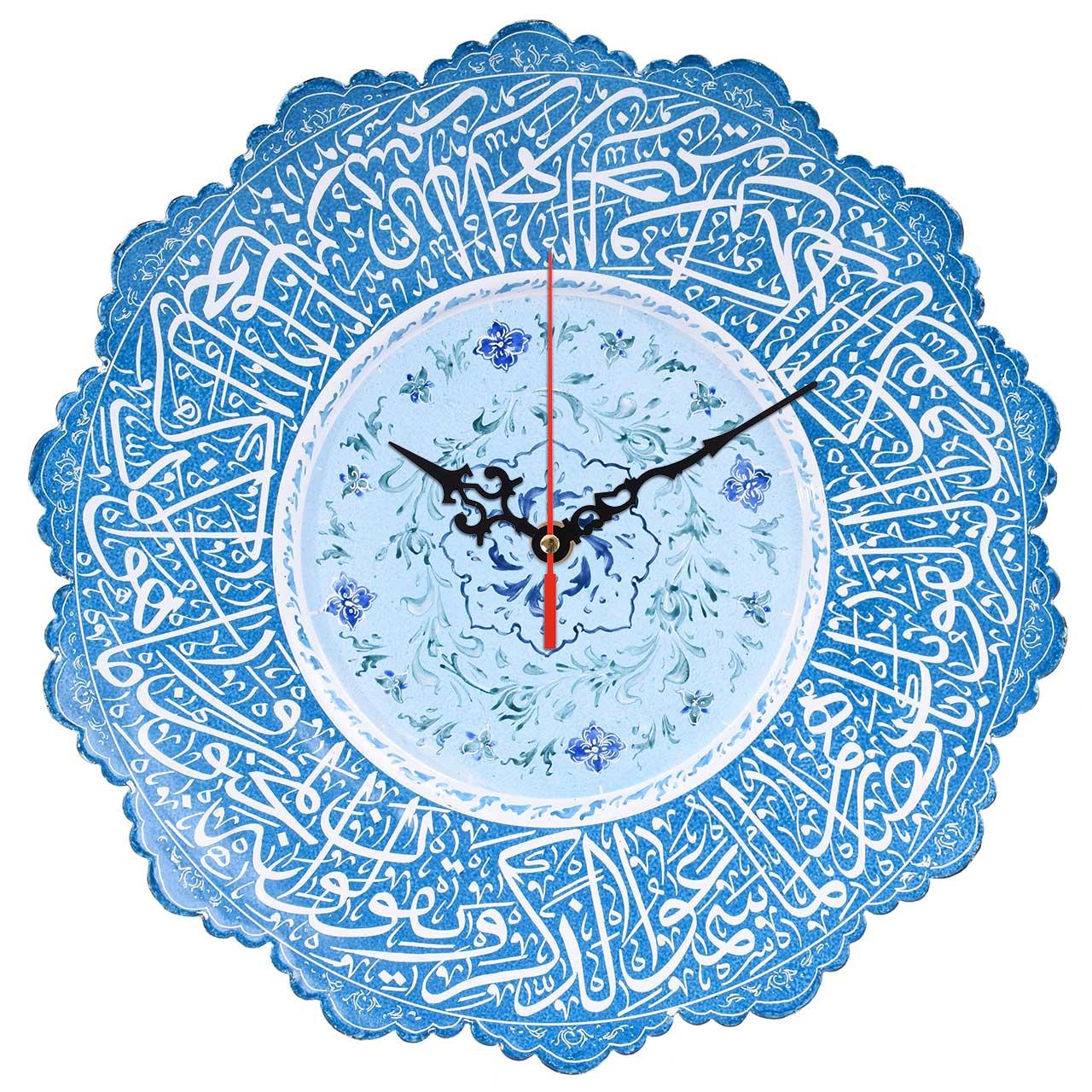 ساعت مسی میناکاری صالحی زاده طرح خطاطی آیه ان یکاد مدل 00-26 سایز 30 سانتیمتر