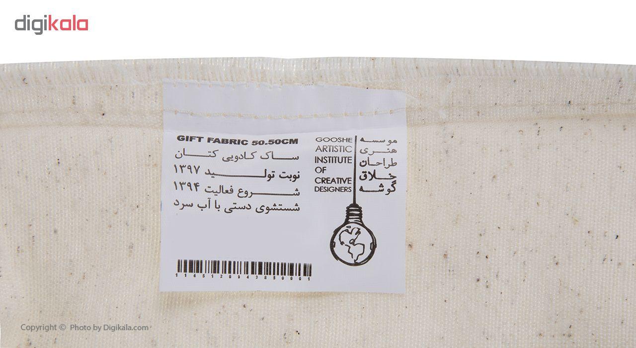 ساک خرید گوشه کد 025