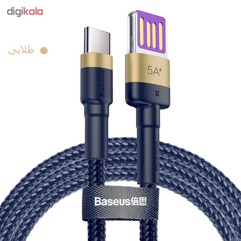 کابل تبدیل USB به USB-C باسئوس مدل CATKLF-P91  طول 1 متر main 1 3