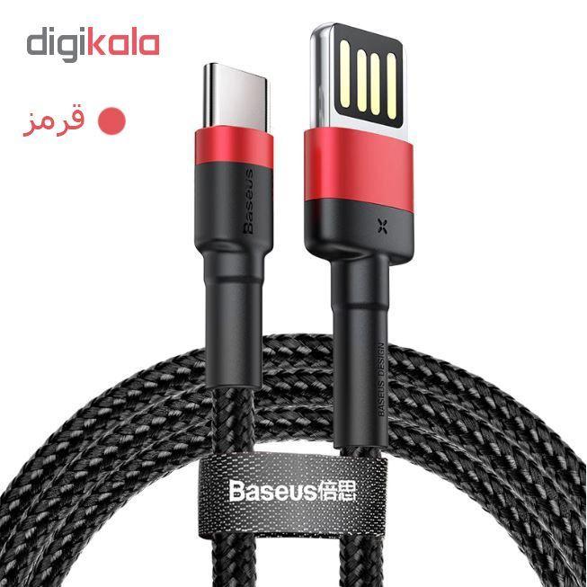 کابل تبدیل USB به USB-C باسئوس مدل CATKLF-P91  طول 1 متر main 1 4