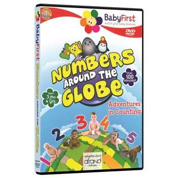 فیلم آموزش زبان انگلیسی BabyFirst Numbers Around the Globe انتشارات نرم افزاری افرند