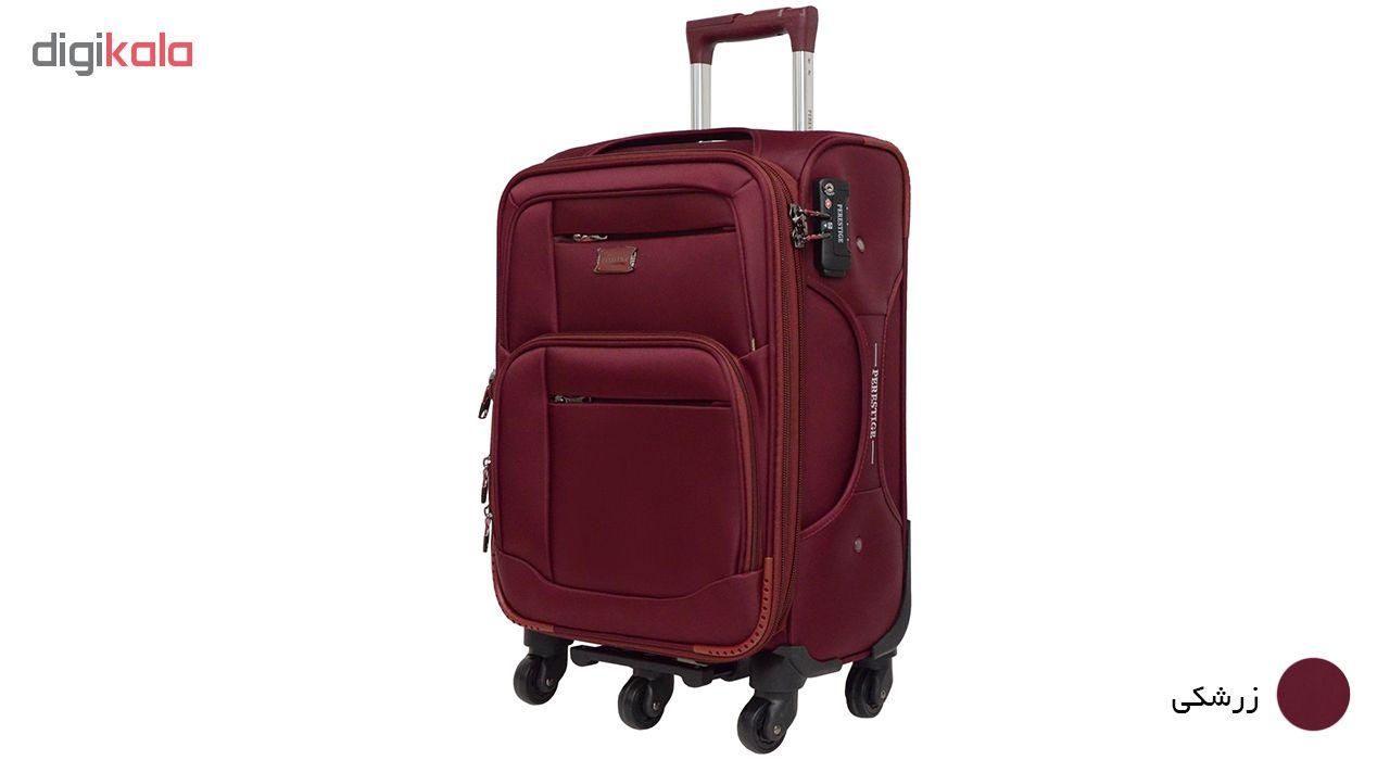 چمدان پرستیژ مدل LA 015 - 20