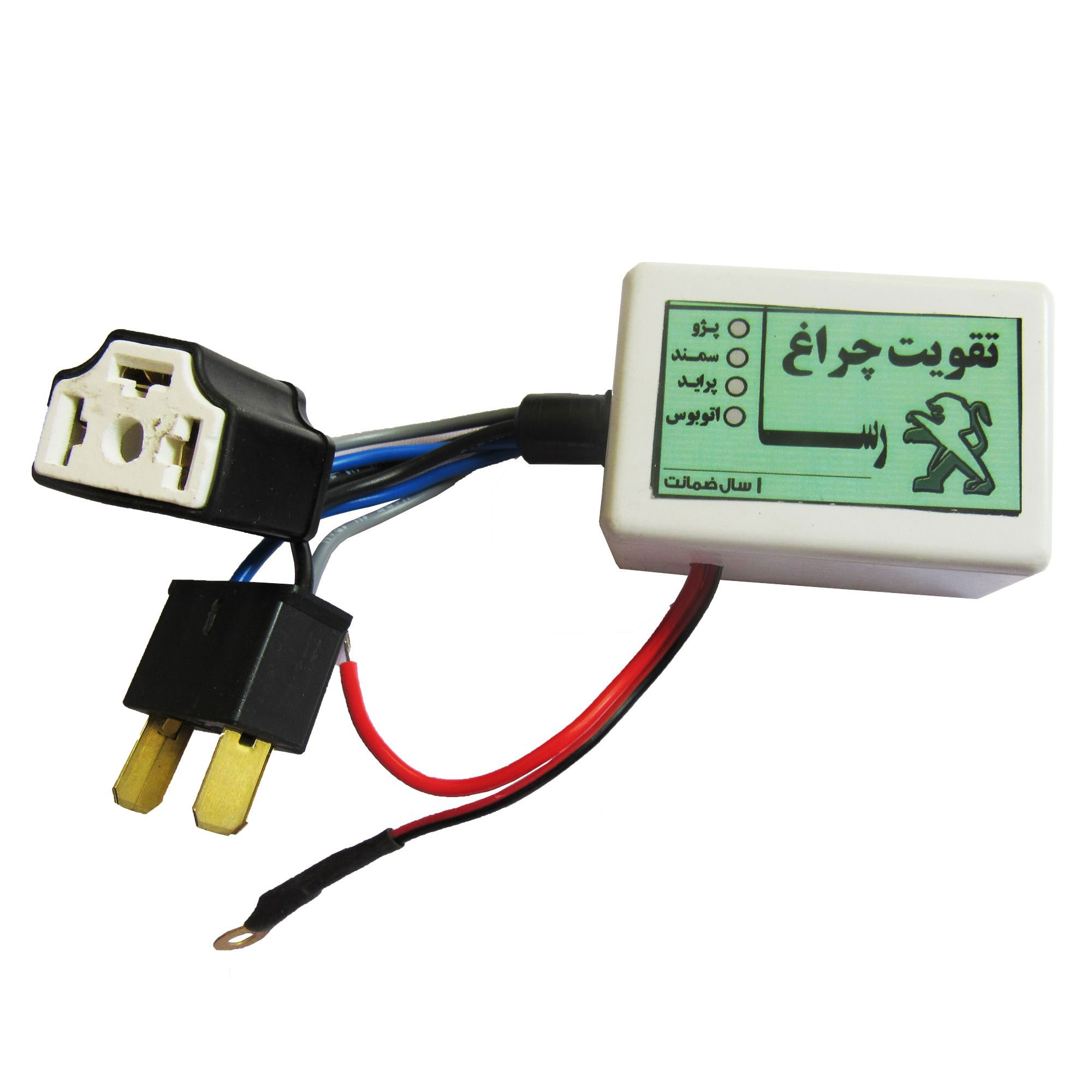 تقویت چراغ خودرو رسا کد 01