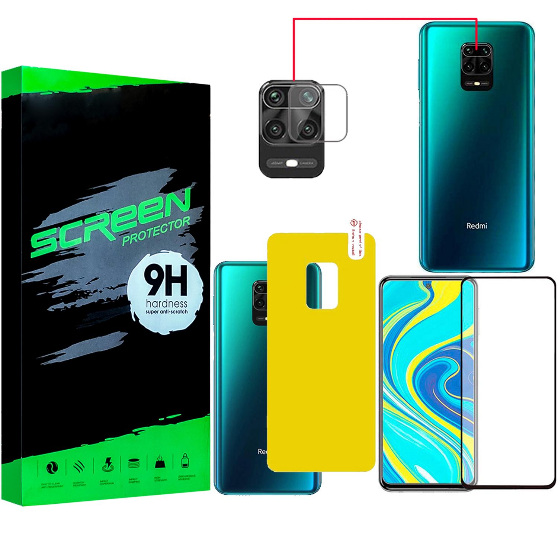 محافظ صفحه نمایش و پشت گوشی مدل RA-08 مناسب برای گوشی موبایل شیائومی Redmi note 9s/9 pro/pro max به همراه محافظ لنز دوربین