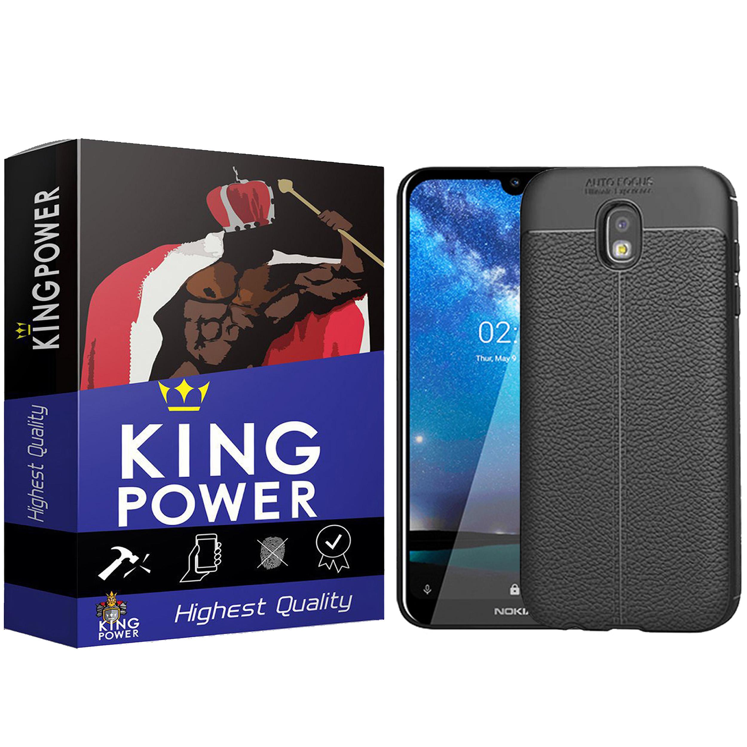 کاور کینگ پاور مدل A1F مناسب برای گوشی موبایل نوکیا 2.2