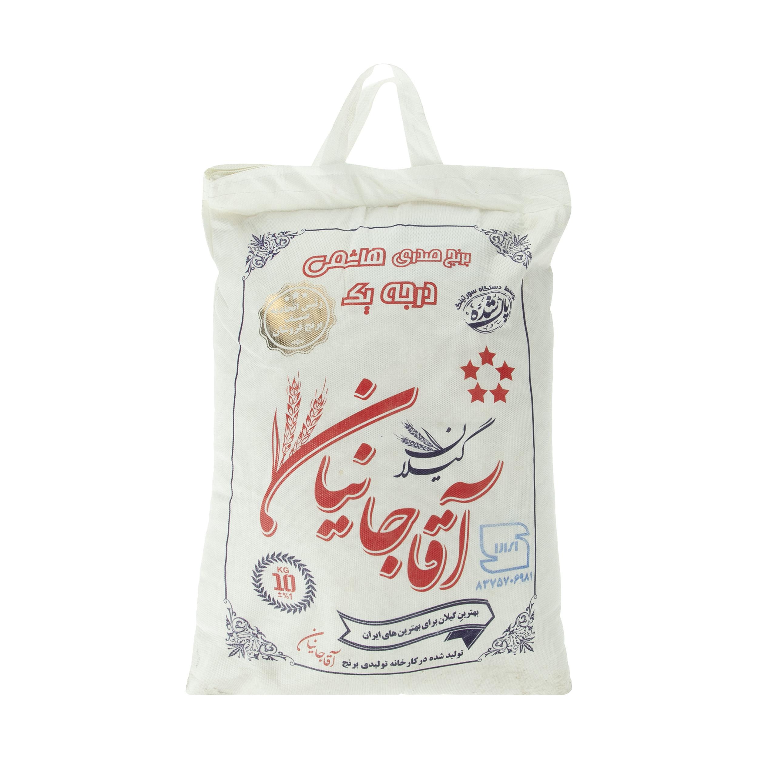 برنج صدری هاشمی آقاجانیان وزن 10 کیلوگرم