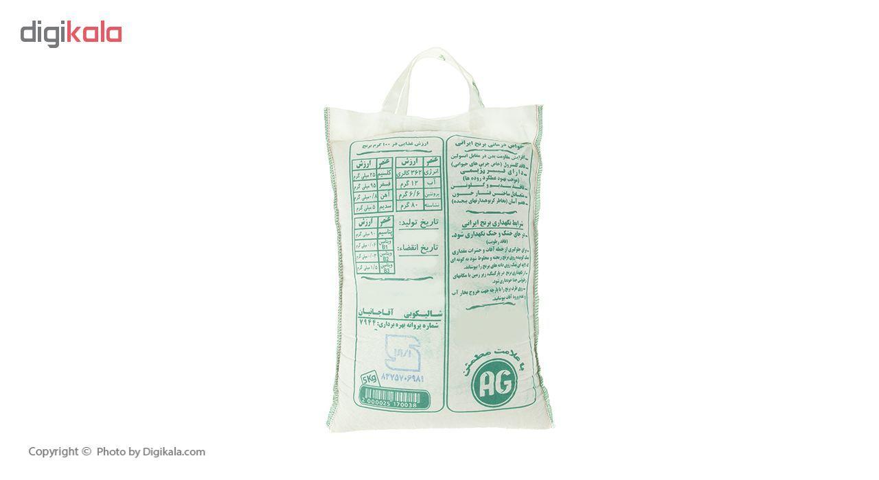برنج دم سیاه درجه یک آقاجانیان - 5 کیلوگرم main 1 3