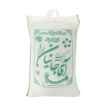 برنج دم سیاه درجه یک آقاجانیان - 10 کیلوگرم