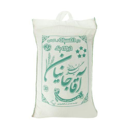 برنج دم سیاه درجه یک آقاجانیان وزن 10 کیلوگرم