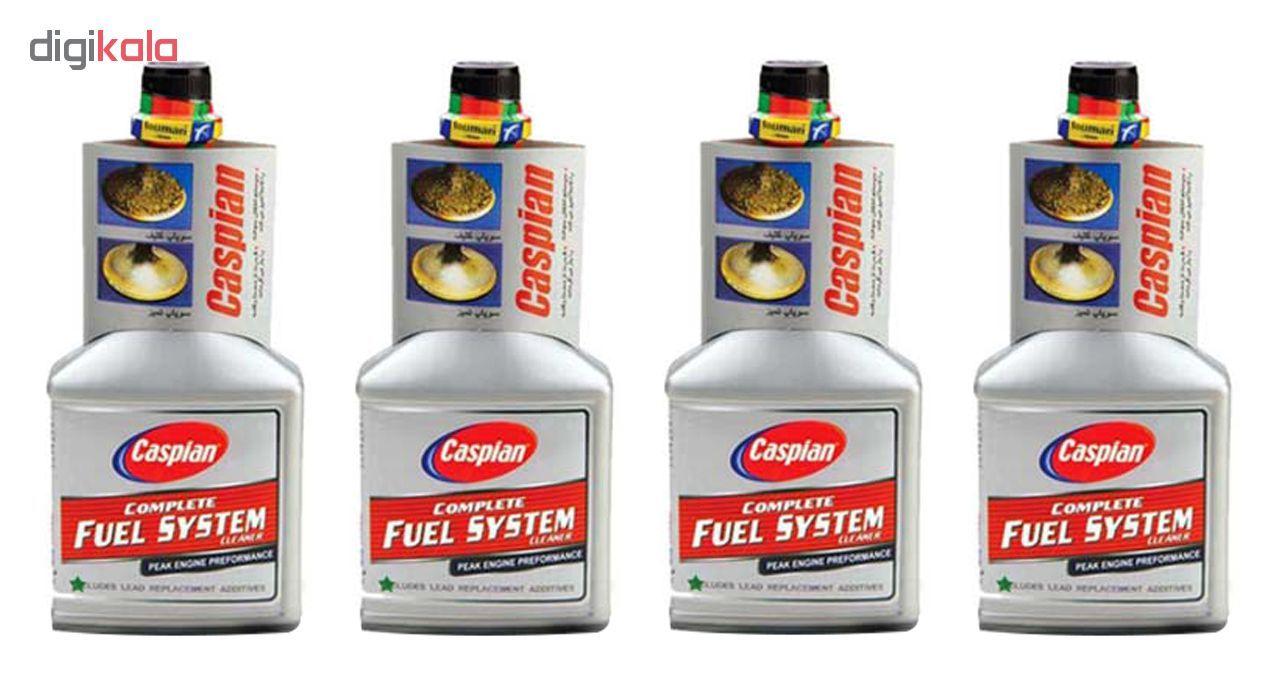 مکمل تمیز کننده سیستم سوخت خودرو کاسپین کد 2297 حجم 400 میلی لیتر بسته 4 عددی main 1 1